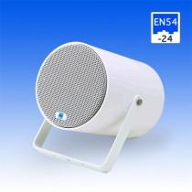 20W EN54 Certified IP66 Projection Speaker